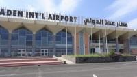 قوات سعودية تتولى مهام تأمين مطار عدن الدولي خلفا للقوات الإماراتية