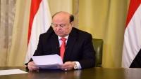 الرئيس هادي يتعهد بإنهاء الانقلاب وتحقيق حلم اليمنيين في الدولة الاتحادية