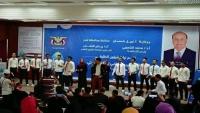 جامعة تعز تقيم حفلا خطابيا في الذكرى الـ56 لثورة 14 أكتوبر