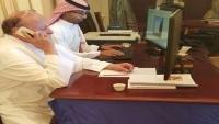 نص مشروع مسودة اتفاق جدة بين الحكومة اليمنية والمجلس الانتقالي