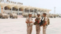 مصدر عسكري: انتشار قوات سعودية في مواقع إستراتيجية بعدن