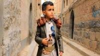 طفل الغناء بائع الماء يثير الجدل من جديد في اليمن