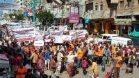 المئات في تعز يتظاهرون دعما لعمال النظافة