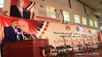 وادي حضرموت يحتفل بأعياد الثورة اليمنية وتخرج أول دفعة من جامعة سيئون