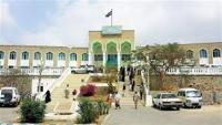 مستشفى الثورة بتعز يعلن تعليق خدماته الطبية عقب اقتحامه من قبل مسلحين