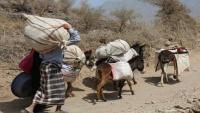 رايتس رادار تطالب برفع الحصار الحوثي عن مدينة تعز