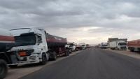 الحكومة تشدد على استئناف تصدير النفط من مأرب
