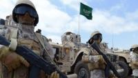 """""""لجنة سعودية"""" تلتقي بقيادة عسكرية من المنطقة الرابعة و""""الحزام الأمني"""" بعدن"""