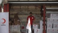اليمن.. الهلال الأحمر التركي يوزع 300 سلة غذائية على نازحين بعدن