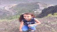 مقتل طفلة دهسا بأحد الأطقم العسكرية التابعة لكتائب أبي العباس في ريف تعز