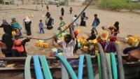 أوكسفام: 15 مليون يمني يعانون انقطاعاً حادّاً في إمدادات المياه