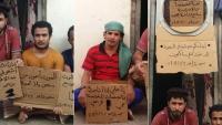 15 معتقلا يبدؤون إضرابا عن الطعام بأحد سجون عدن