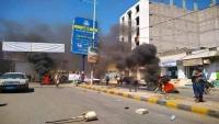 احتجاجات وقطع للشوارع في تعز تنديدا بإهمال الجرحى