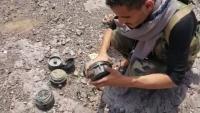 إصابة امرأة بانفجار لغم زرعه الحوثيون في قعطبة