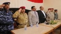 الميسري يشيد بالجهود التي تبذلها المنطقة العسكرية الأولى في حفظ الأمن
