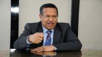 تعيين  بن دغر مستشاراً لرئيس الجمهورية