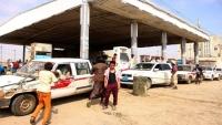 اتهامات مستمرة بين الحوثيين والحكومة باحتجاز ناقلات الوقود