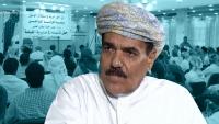 رئيس مجلس إنقاذ اليمن الجنوبي يكشف أهدافه ومسار عمله