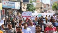 تعز.. المتظاهرون يطالبون بتعيين محافظ جديد بعد فشل السلطة المحلية في توفير الخدمات الأساسية