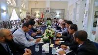 """وزير يمني: توقيع اتفاق الرياض مع """"الانتقالي"""" خلال يومين"""