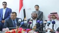 """التسلسل الزمني لملف """"الإعمار"""" في اليمن.. من مسؤولية الحكومة اليمنية إلى مهمة سعودية خالصة"""
