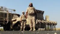 التحالف يعيد تموضع قواته في عدن بقيادة السعودية