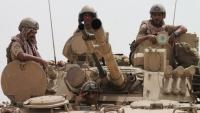 وسائل إعلام سعودية تنشر بيانا زعمت فيه ترحيب الحكومة اليمنية بإعادة تموضع قوات التحالف بعدن