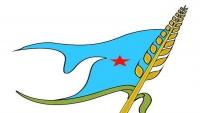 اشتراكي تعز يعلن تعليق عضويته في التحالف السياسي بالمحافظة