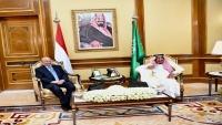 الرئاسة اليمنية تعلن التوصل إلى صيغة وطنية لحل أزمة التمرد في عدن