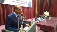 بعد الكشف عن تفاصيل اتفاق الرياض.. وزيران يمنيان يرفضانه ويتوعدان الإمارات بالهزيمة