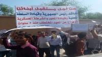 تعز.. وقفة احتجاجية لطلاب المعهد التقني تطالب بإخلاء التواجد العسكري من مبانيه
