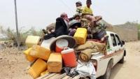 """""""الهجرة الدولية"""": معارك الضالع تسببت بنزوح 65 ألف مواطن"""