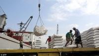 اللجنة الاقتصادية: 24 مليار ريال إيرادات موانئ اليمن خلال خمسة أشهر