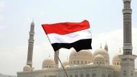 خارطة السيطرة في اليمن