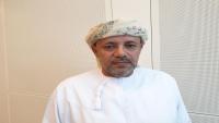 بن عفرار يعتذر عن قبول دعوة السعودية لحضور مراسم التوقيع على اتفاق الرياض
