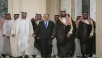 مجلس الإنقاذ الوطني يعلن رفضه الكامل لاتفاق الرياض