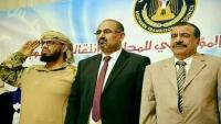 """""""الانتقالي"""" يهدد بمواجهة الأطراف الجنوبية الرافضة لاتفاق الرياض"""