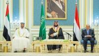 بعد اتفاق الحكومة اليمنية والانتقالي.. ما خيارات المكونات الجنوبية؟