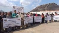 وقفة احتجاجية بعدن للمطالبة باستعادة منشأة كالتكس