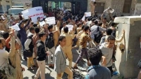 مظاهرة طلابية في تعز للمطالبة بإخلاء مدرسة باكثير من قوات الجيش