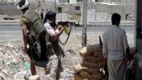 مقتل طفل في تعز أثناء عبثه بقذيفة خلفتها جماعة الحوثي