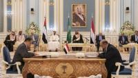 """ما مصير اتفاق الرياض عقب تصعيد """"الانتقالي""""؟ (تقرير)"""