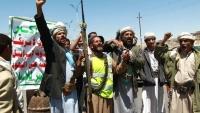 جماعة الحوثي تعلن عن تحرير 19 أسير من عناصرها في مأرب