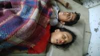 تعز.. مقتل طفلة وإصابة أربعة آخرين بقصف حوثي استهدف قرى سكنية