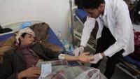 وفاة شاب جراء إصابته بوباء الكوليرا في الضالع