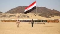 مأرب.. مقتل وإصابة 15 جنديا في قصف صاروخي استهدف مقر وزارة الدفاع