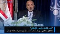 خلال لقائه السفير البريطاني.. اليدومي يؤكد أهمية العمل الجاد لتنفيذ اتفاق الرياض