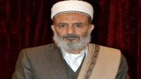 مأرب.. توجيهات بالإفراج عن القيادي الحوثي يحيى الديلمي