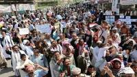 تعز.. احتشاد المئات في ساحة الحرية بجمعة الوفاء لشهداء ثورة فبراير