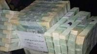 وصول دفعة جديدة من النقود المطبوعة إلى عدن